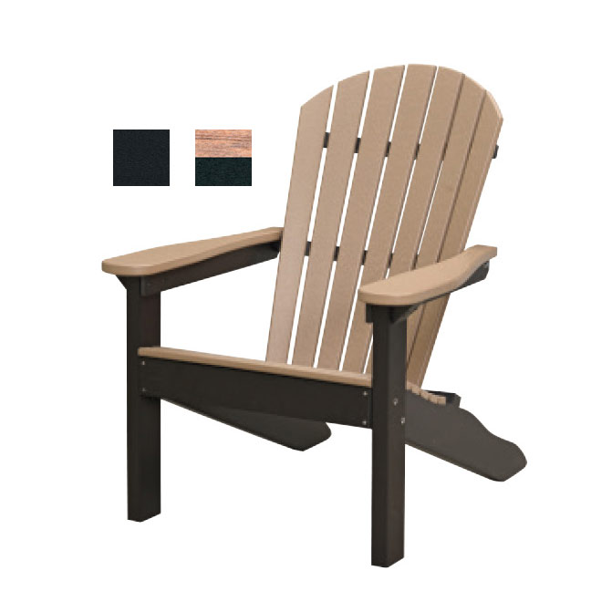 Departments Comfo Back Adirondack Chair